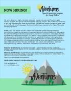 Aventuras - Spanish Immersion Program for Young Children