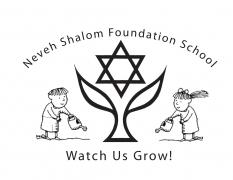 Foundation School at Neveh Shalom