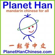 Planet Han Inc.