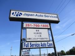 Japan Auto Services TX