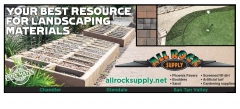 All Rock Supply Inc.