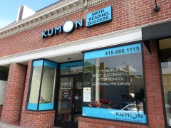 Kumon San Francisco - West Portal