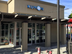Kumon Math and Reading Center of Issaquah Highlands