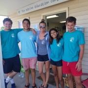 Marine Education Center