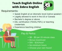 Zebra English