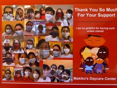 Makiko's Daycare Center