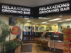 Relaxations Grooming Bar, LLC