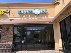 Kumon Math and Reading Center - Virginia Beach - Red Mill