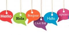 Kids Language Art